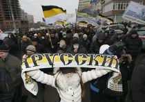 """""""Русский марш"""" в Новосибирске"""