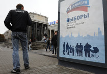Предвыборные плакаты на улицах Москвы