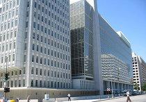 Штаб-квартира Всемирного банка в Вашингтоне