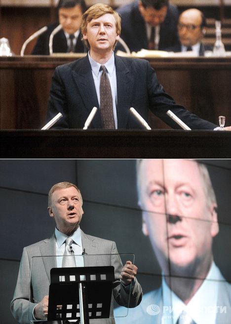 Политическая элита 20 лет спустя