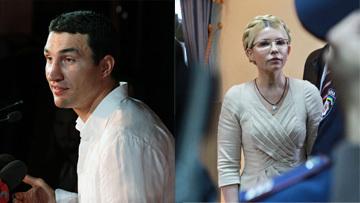 Кличко и Тимошенко
