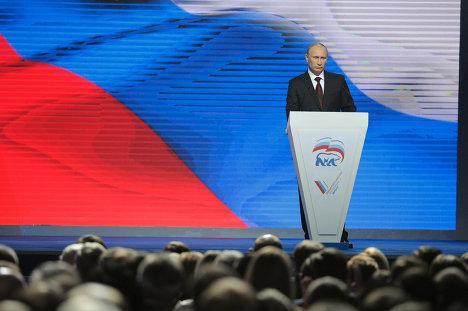 Премьер-министр РФ В.Путин на XII (предвыборном) съезде партии Единая Россия