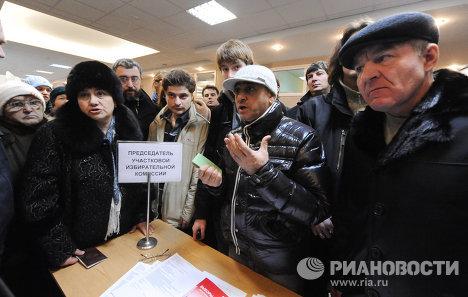 Выборы депутатов Государственной Думы РФ шестого созыва
