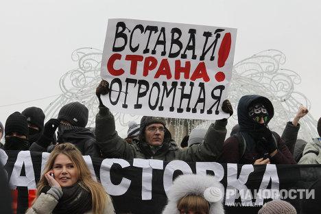 Акция протеста против фальсификации выборов в Томске