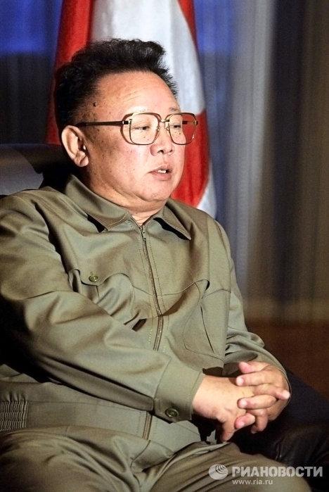 днем рождения фото ким чен ира выложила сеть свои