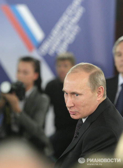 В.Путин встретился с главами общественных приемных ЕР
