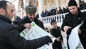 Предвыборная агитация в Грозном