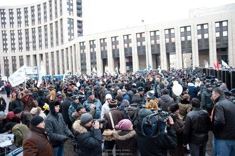 Митинг на Сахарова
