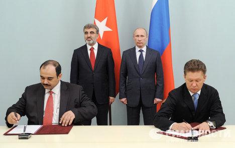 Встреча Владимира Путина с Танером Йылдызом в Москве
