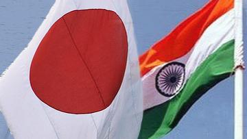 Япония и Индия