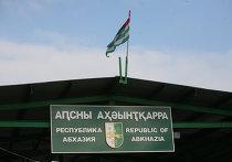 РЕСПУБЛИКА АБХАЗИЯ