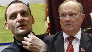 Геннадий Зюганов и Сергей Удальцов