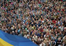 Народ Украины