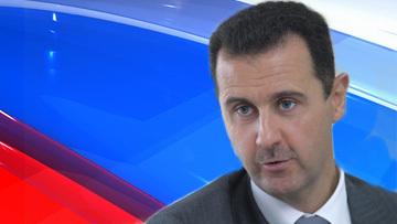 Башар Асад и Россия
