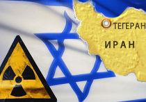 Иран и Израиль