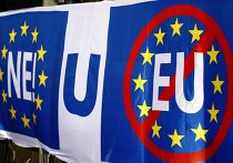 Плакат противников евроинтеграции в Загребе