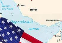 США и Персидский залив