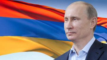 Путин в Армении