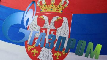 Сербия и Газпром