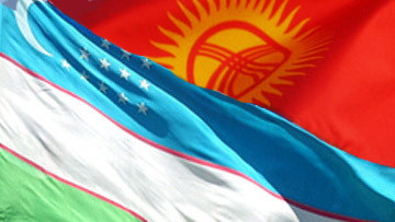 Узбекистан и Киргизия