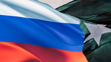 Россия и Пакистан