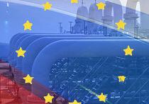Газопровод Россия и ЕС