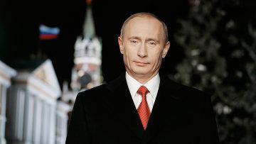 Президент РФ Владимир Путин во время новогоднего обращения к российскому народу.