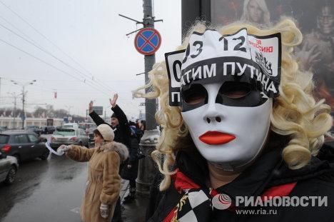 """Акции """"Белый круг"""" на Садовом кольце в Москве"""