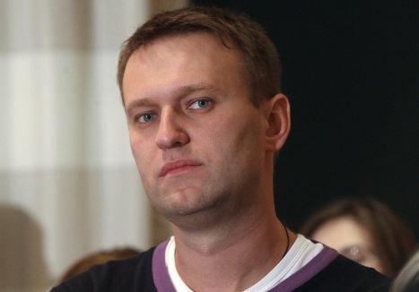 Алескей Навальный