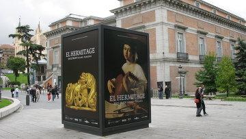 """Выставка """"Сокровища Эрмитажа"""" открывается в мадридском музее Прадо"""
