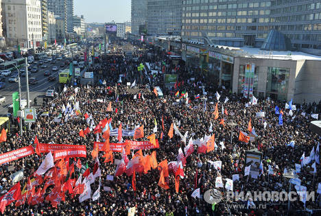"""Митинг """"За честные выборы"""" на Новом Арбате"""