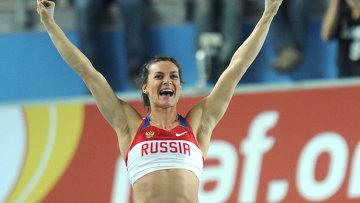 Елена Исинбаева завоевала первую золотую медаль для сборнойРоссии на Чемпионате мира по легкой атлетике в Стамбуле