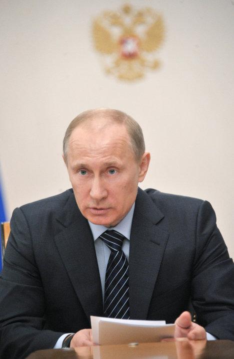 В.Путин проводит заседание наблюдательного совета госкорпорации ВЭБ
