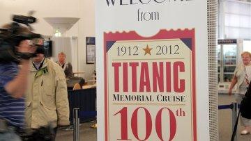 Мемориальный круиз по маршруту Титаника