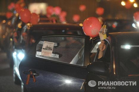 Автопробег по Садовому кольцу в Москве в поддержку РПЦ