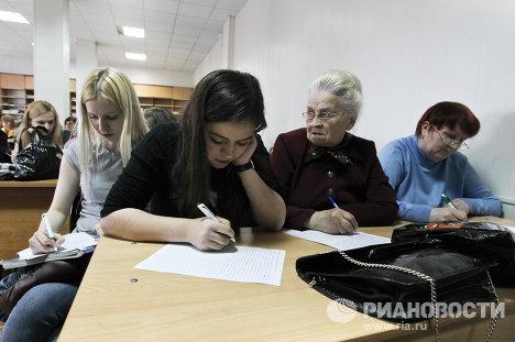 """Всероссийская акция """"Тотальный диктант"""" в Томске"""