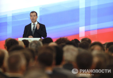 Президент РФ Д.Медведев проводит в Кремле расширенное заседание Госсовета РФ