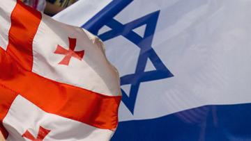 Израиль и Грузия