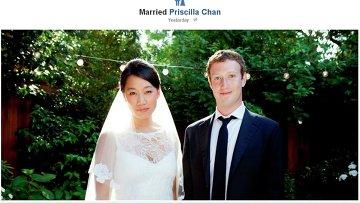 Марк Цукерберг женился на Присцилле Чан