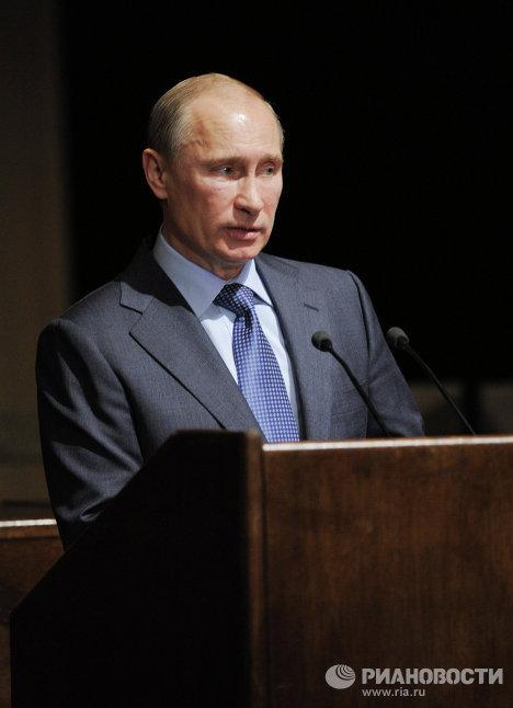 Президент РФ В.Путин принимает участие в общем собрании Российской академии наук