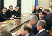 Встреча президента РФ В.Путина с членами правительства Российской Федерации