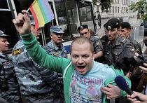 Несанкционированная акция ЛГБТ-активистов на Тверской улице