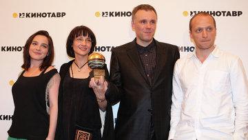 """Церемония награждения лауреатов кинофестиваля """"Кинотавр"""""""