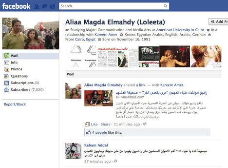 Скриншот страницы блога Алии Магда Эль-Махди