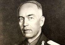 Маршал Ион Антонеску