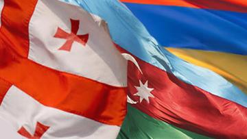 Грузия, Азербайджан и Армения