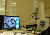 Лаборатория Мичиганского университета