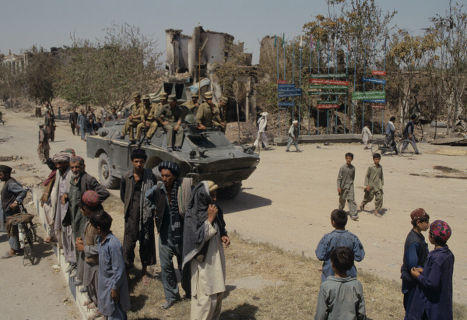 Город Кундуз, освобожденный от войск оппозиции. Война в Афганистане