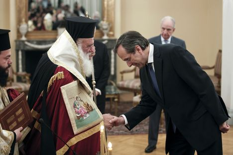 Антонис Самарас и Архиепископ Иероним II