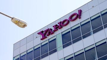 Штаб-квартира Yahoo